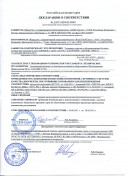ЮНИЛОС-декларация-29.06.11-28.06.16
