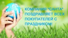 Продаем и монтируем системы очистки сточных вод в Санкт-Петербурге
